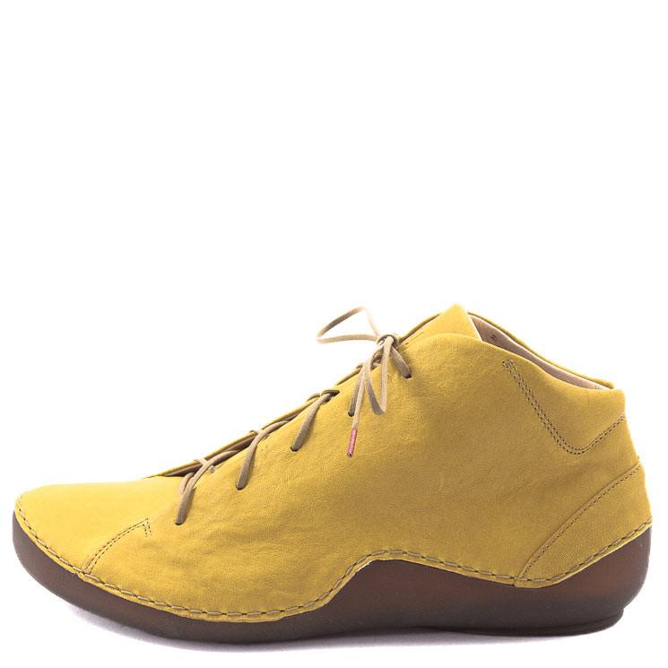 Think 82064 Kapsl Stiefelette gelb